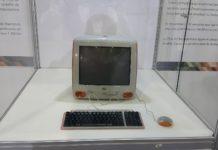 история информатики