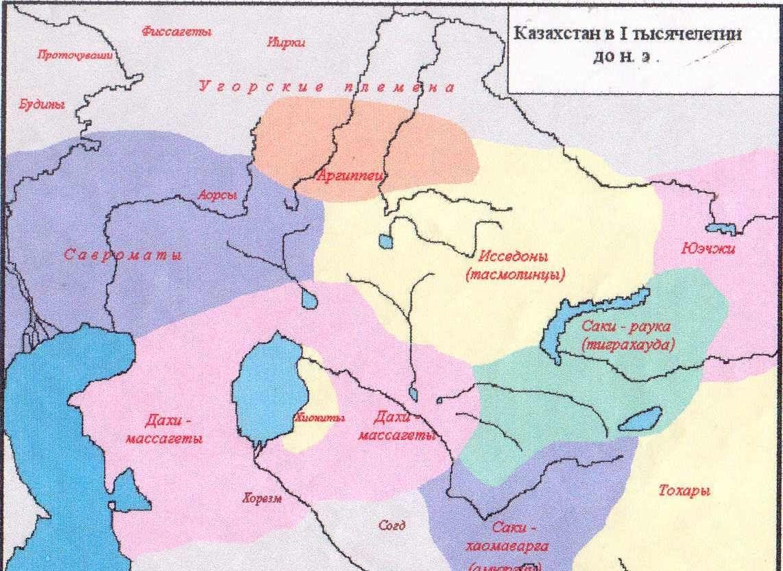 Казахстан в I тыс. до наше эры