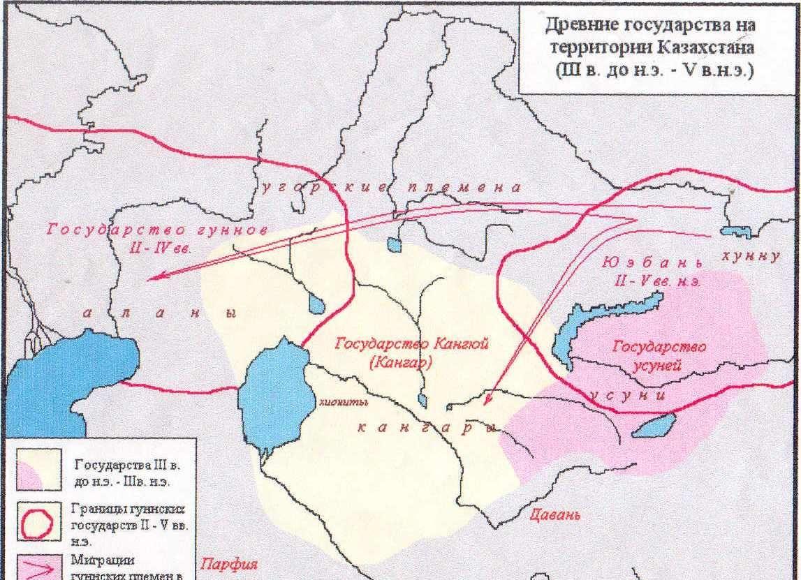 Казахстан в III в до нэ - V в нэ