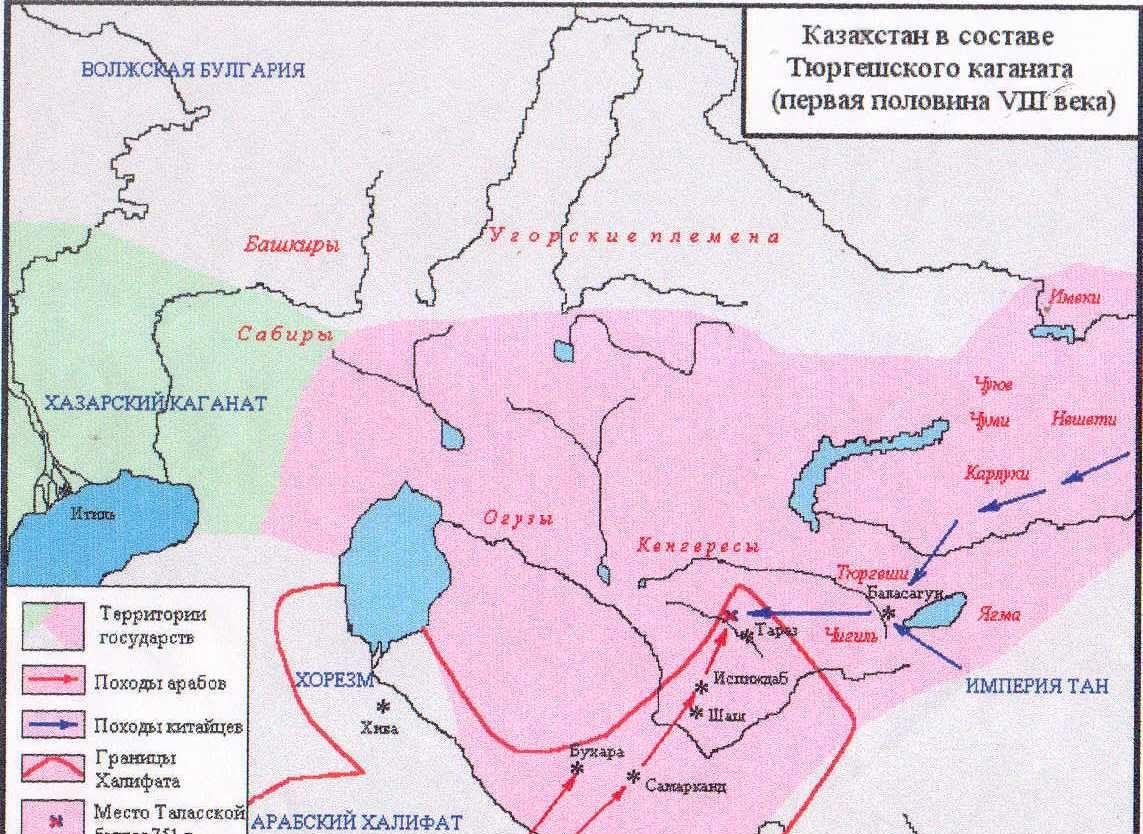 Казахстан пп VIII века