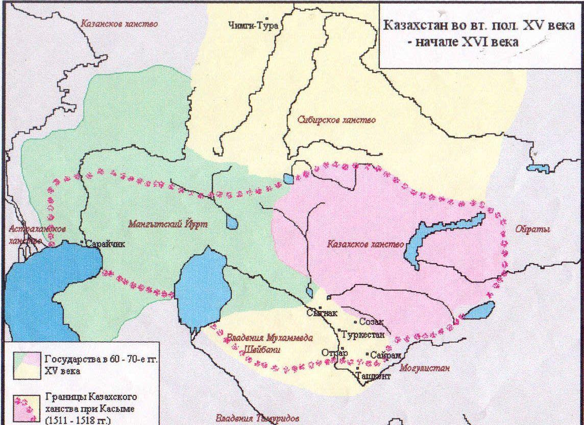 13 казахстан во вп XV - начале XVI