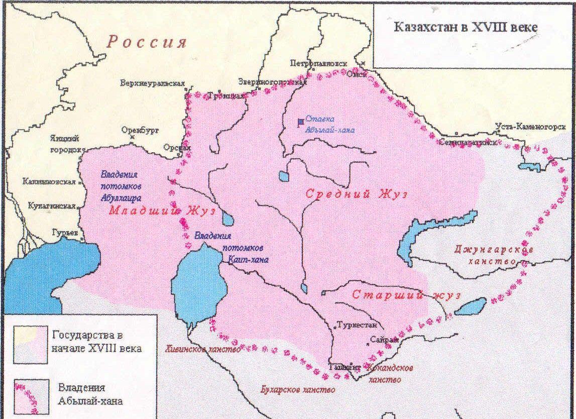Казахстан в XVIII веке